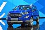 Chi tiết SUV đô thị Ford EcoSport 2017 dành cho thị trường châu Á
