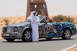 Cận cảnh chiếc Rolls-Royce tham gia hành trình siêu xe Gumball 3000 của Hoàng thân Qatar