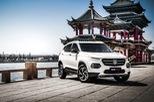 Tập đoàn GM tung SUV cỡ nhỏ mới với giá 181 triệu Đồng ra thị trường