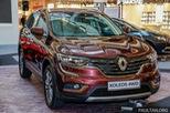 Cận cảnh đối thủ mới ra mắt Đông Nam Á của Honda CR-V 2017