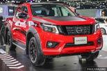 Xe bán tải Nissan Navara có phiên bản đặc biệt mới