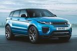 Land Rover giới thiệu Range Rover Evoque phiên bản đặc biệt mới