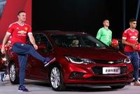 Dàn cầu thủ MU sang Trung Quốc để ra mắt Chevrolet Cruze 2017