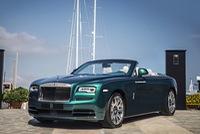 Xe đã có ở Việt Nam Rolls-Royce Dawn được bổ sung phiên bản