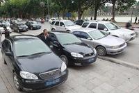TP.HCM sẽ thuê xe công thay vì mua mới