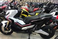 Xe ga phân khối lớn Honda X-ADV được đưa về Việt Nam, giá hơn nửa tỷ Đồng vẫn có người mua