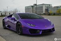 Diện kiến Lamborghini Huracan màu tím