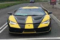Đây chính là chiếc Lamborghini Centenario có bộ áo cá tính nhất thế giới
