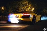 Lamborghini Aventador biển