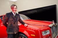 Chi tiết cặp đôi Rolls-Royce Phantom