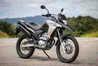 Honda XRE300 2017 - Xe adventure cỡ nhỏ mới cho châu Á