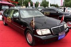 Cận cảnh xe công thanh lý Mercedes-Benz S500L Pullman W140