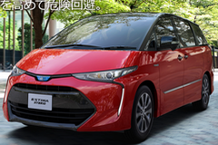 Xe MPV Toyota Previa 2016 trình làng, giá từ 725 triệu Đồng