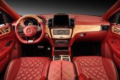 """Bản """"độ"""" nội thất xa xỉ dành cho Mercedes GLE AMG Coupe"""