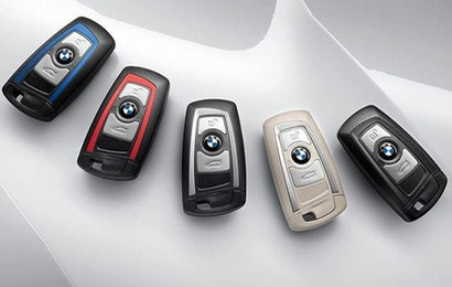 Chủ xe BMW sắp bỏ được chìa khoá và mở cửa, khởi động xe bằng cách này