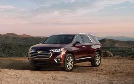 Chevrolet Traverse 2018 - SUV cỡ lớn 8 chỗ cho nhà đông người
