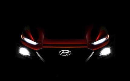 Hyundai Kona sắp chính thức ra mắt Hàn Quốc, có khả năng về Việt Nam