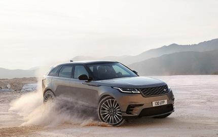Cận cảnh Range Rover Velar, mẫu SUV được trang bị mọi công nghệ hot nhất thời điểm hiện tại