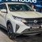 """Ô tô """"made in Malaysia"""" bản sao Toyota Rush có giá rẻ hơn 20% bản gốc"""