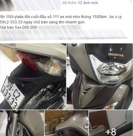 Honda SH150i đời cũ bị bỏ rơi tại bãi gửi xe ở Hà Nội - Ảnh 9.