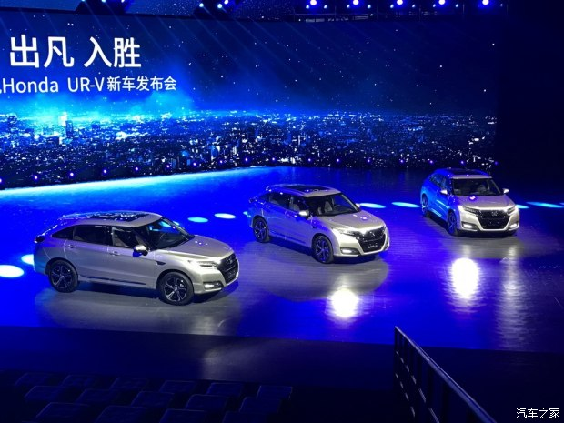 SUV lai Coupe Honda UR-V chính thức được bán ra, giá từ 814 triệu Đồng - Ảnh 1.