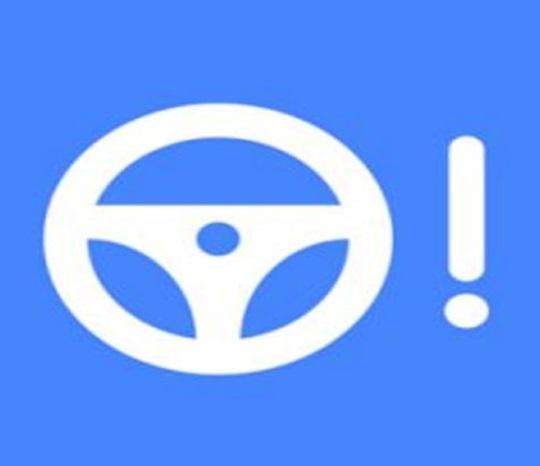 Lái xe hàng ngày nhưng bạn có chắc mình hiểu ý nghĩa của 9 đèn báo lỗi này? - Ảnh 3.