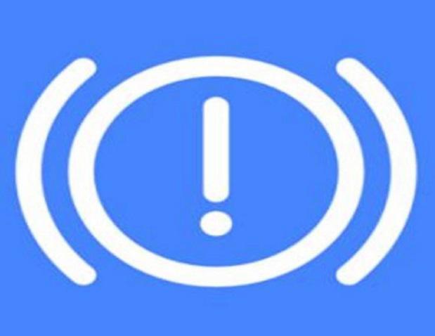 Lái xe hàng ngày nhưng bạn có chắc mình hiểu ý nghĩa của 9 đèn báo lỗi này? - Ảnh 4.