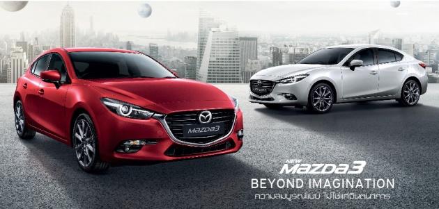 Mazda3 2017 chính thức ra mắt Đông Nam Á với giá 542 triệu Đồng - Ảnh 1.