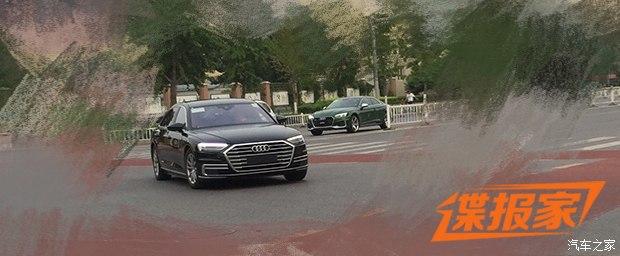 Bắt gặp sedan hạng sang cỡ lớn Audi A8L 2018 chạy ngoài đường phố - Ảnh 1.