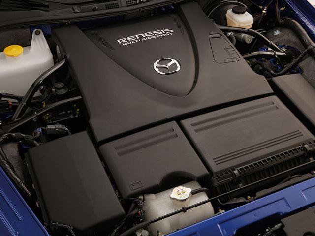 Mazda cũng áp dụng phương thức tương tự trên một số dòng sản phẩm.