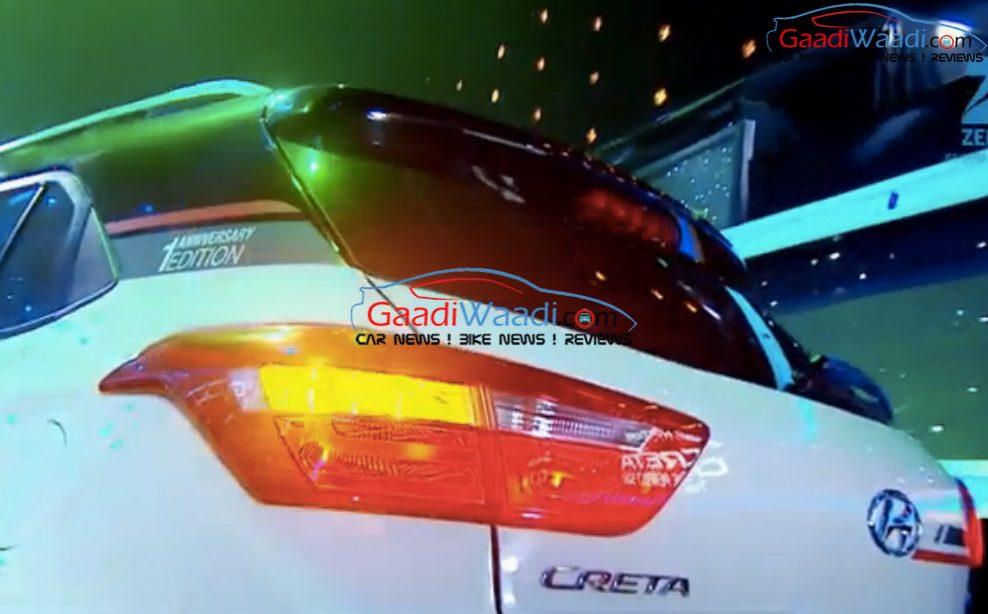 Kỷ niệm 1 năm ra mắt Hyundai Creta phiên bản mới sẽ có cả tủ lạnh 4