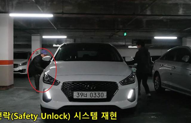 Khám phá hệ thống mở cửa chống trộm độc đáo của Hyundai i30 thế hệ mới - Ảnh 2.