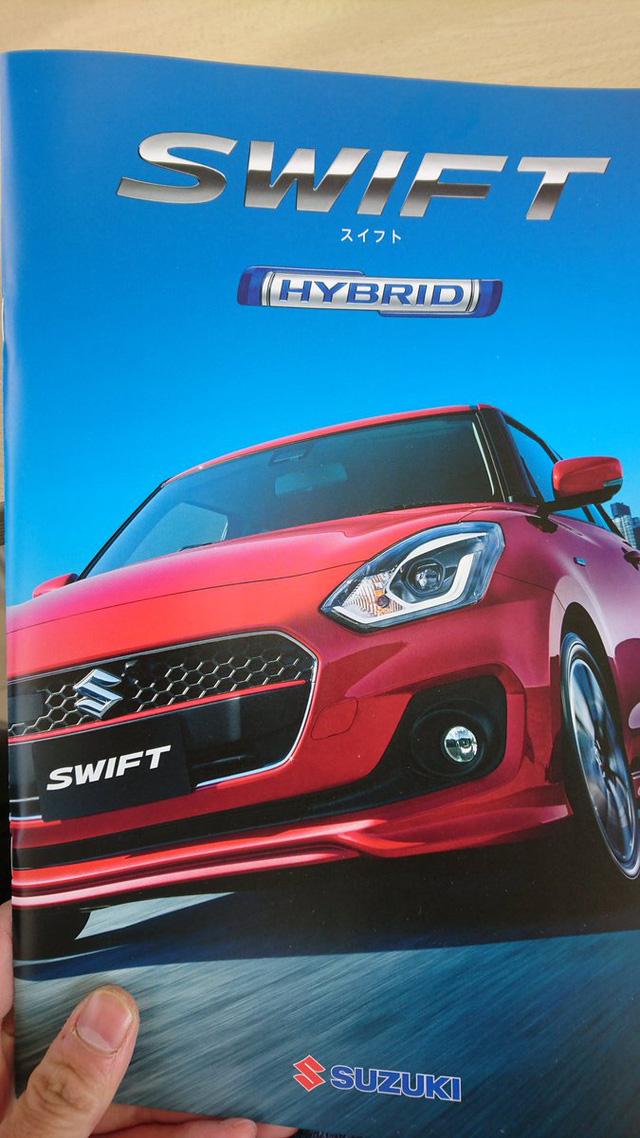 Suzuki Swift thế hệ mới lộ thông số kỹ thuật trước ngày ra mắt - Ảnh 2.