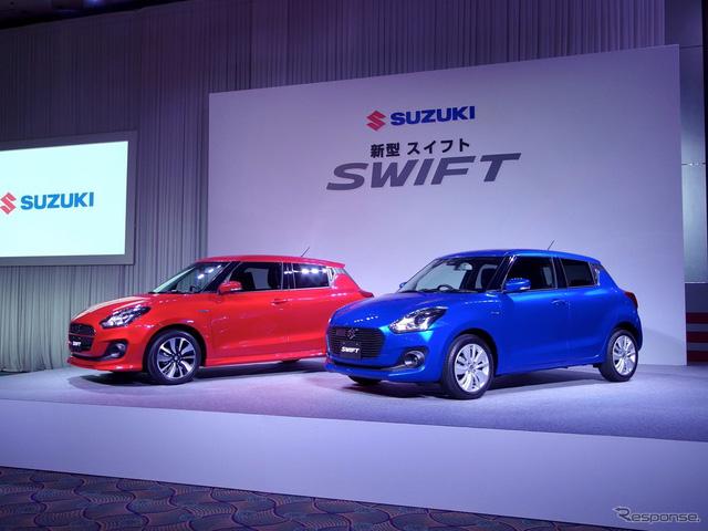 Suzuki Swift thế hệ mới chính thức trình làng, giá chỉ từ 260 triệu Đồng - Ảnh 1.