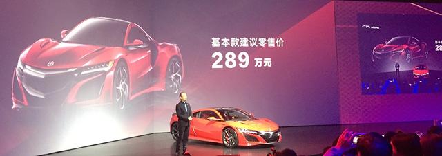 Siêu xe Acura NSX thế hệ mới ra mắt tại Trung Quốc với giá chát - Ảnh 1.