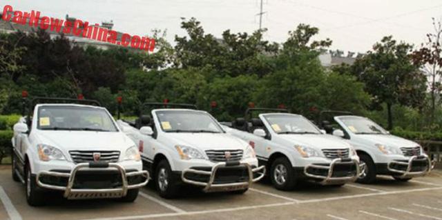 Xe tuần tra mui trần chuyên dụng của lực lượng cảnh sát Trung Quốc - Ảnh 2.
