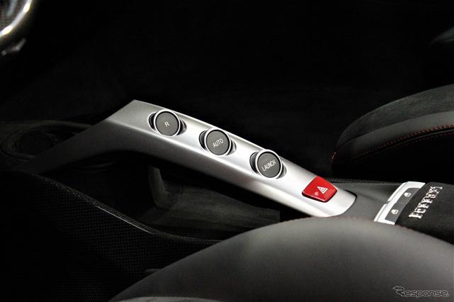 Chiêm ngưỡng siêu xe Ferrari J50 trị giá 55,77 tỷ Đồng bằng xương, bằng thịt - Ảnh 11.