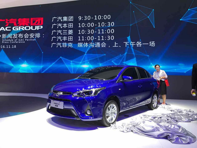 Toyota Yaris L Sedan 2017