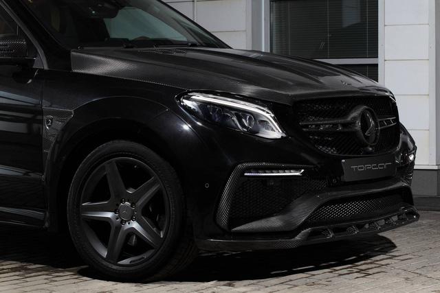 Mercedes-Benz GLE 2016 với nội thất bọc da cá sấu và mạ vàng của người Nga - Ảnh 3.