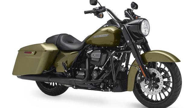 Harley-Davidson Road King Special trình làng với giá ngang ngửa Honda Civic - Ảnh 1.