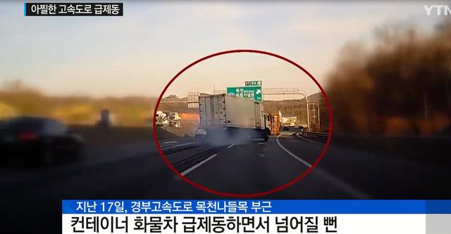 Thót tim với màn làm xiếc trên cao tốc của xe tải - Ảnh 2.