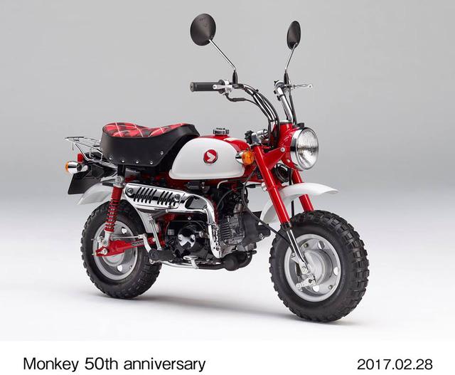 Xe khỉ Honda Monkey có phiên bản đặc biệt mới - Ảnh 1.