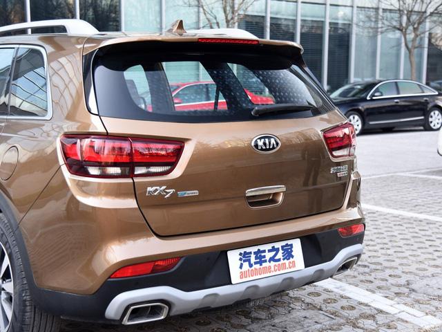 Kia KX7 - xe ra đời từ Sorento - trình làng với giá 593 triệu Đồng - Ảnh 8.