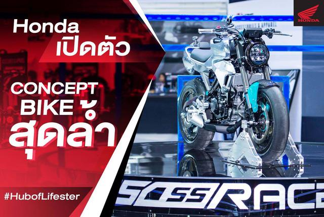 Honda 150SS Racer - Xe café racer vừa cổ điển vừa hiện đại - Ảnh 1.