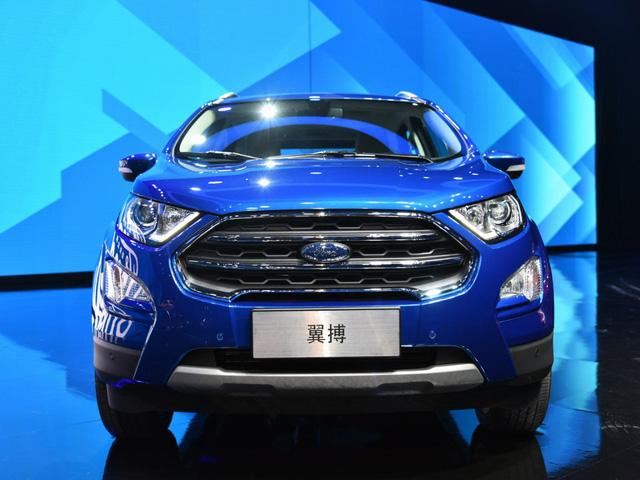 Chi tiết SUV đô thị Ford EcoSport 2017 dành cho thị trường châu Á - Ảnh 1.