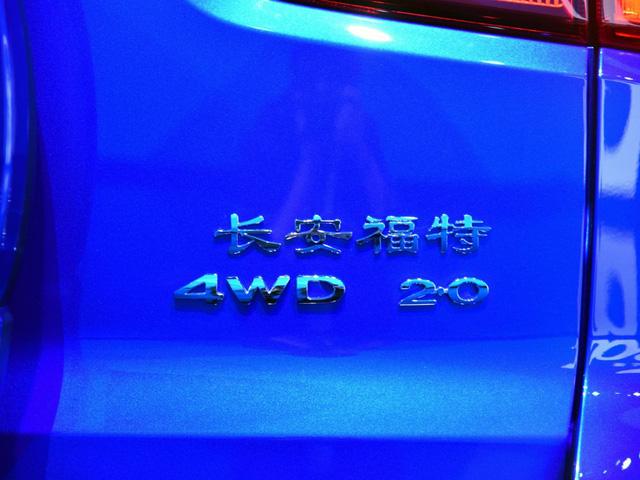 Chi tiết SUV đô thị Ford EcoSport 2017 dành cho thị trường châu Á - Ảnh 12.