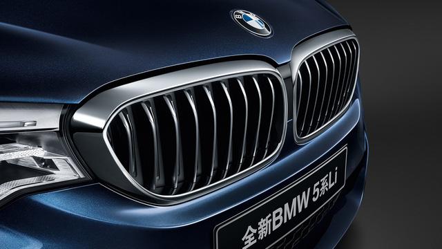 Chi tiết xe sang khiến nhiều người phát thèm BMW 5-Series Li 2017 - Ảnh 17.