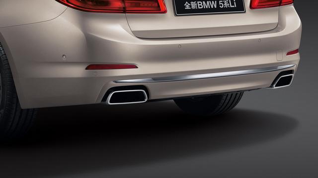 Chi tiết xe sang khiến nhiều người phát thèm BMW 5-Series Li 2017 - Ảnh 20.