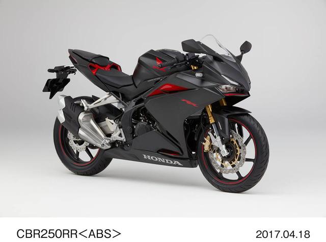 Mô tô thể thao Honda CBR250RR 2017 ra mắt tại quê nhà, giá từ 157 triệu Đồng - Ảnh 2.