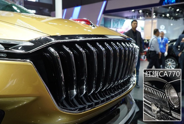 Hồng Kỳ ra mắt xe SUV mới với thiết kế táo bạo - Ảnh 2.